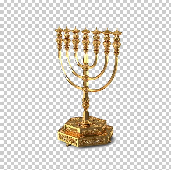Temple In Jerusalem Menorah Candlestick PNG, Clipart, Brass, Candelabra, Candle, Candle Holder, Candlestick Free PNG Download