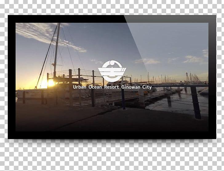 琉球インタラクティブ株式会社 Ginowan Internet Resort Technology PNG, Clipart, Calm, City, Cityservice, Energy, Ginowan Free PNG Download