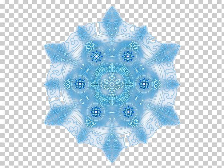 Magic Circle Blue Png Clipart Aqua Blue Blue Abstract