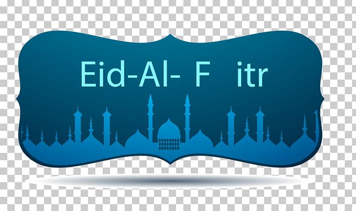 Ramadan Ornament Diagram PNG, Clipart, Adobe Illustrator, Adobe Systems, Banner, Blue, Brand Free PNG Download