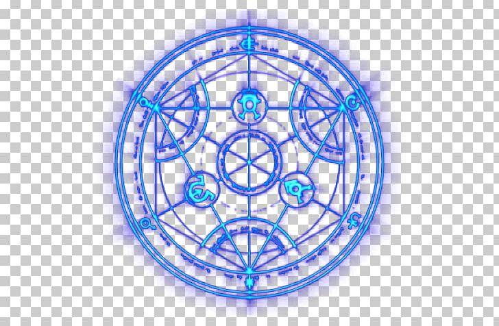 Magic Circle Evocation PNG, Clipart, Alchemy, Black Magic, Blue