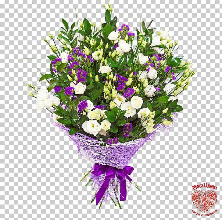 Floral Design Flower Bouquet Cut Flowers Artificial Flower PNG, Clipart, Annual Plant, Artificial Flower, Bride, Buket, Cut Flowers Free PNG Download