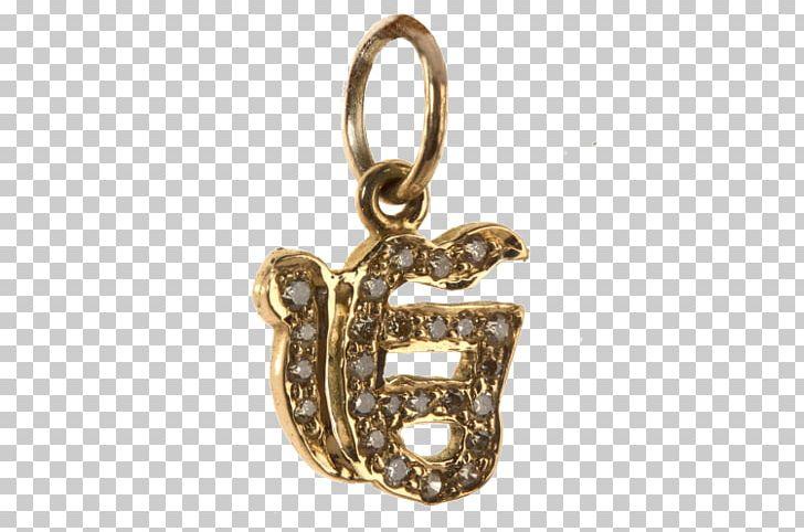 Charm Bracelet Locket Silver Jewellery Diamond PNG, Clipart, Body Jewellery, Body Jewelry, Bracelet, Brass, Charm Bracelet Free PNG Download