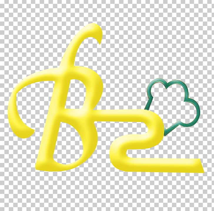 Body Jewellery Font PNG, Clipart, Art, Body Jewellery, Body Jewelry, Dammam, Jewellery Free PNG Download