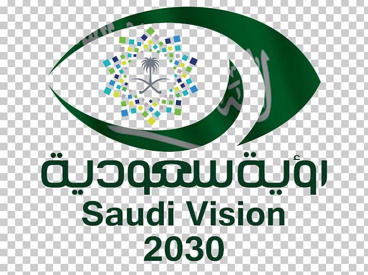 المملكة 2030 Png شعار رؤية