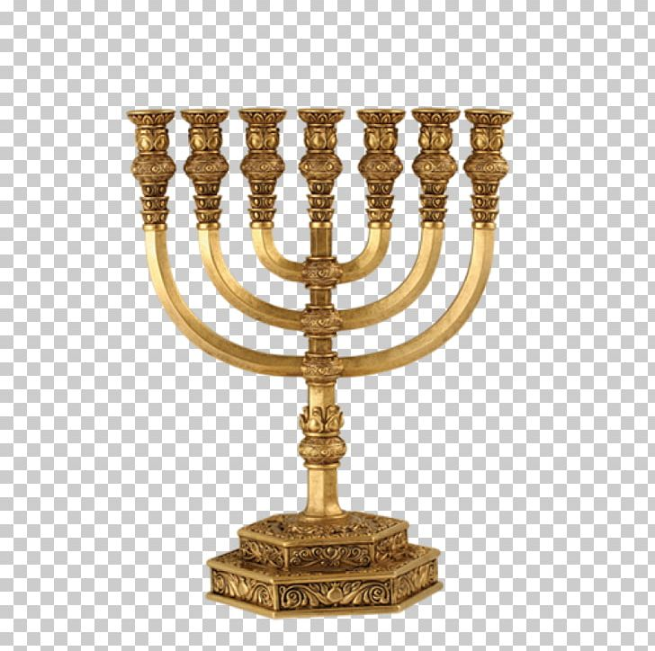 Temple In Jerusalem Solomon's Temple Menorah Judaism Hanukkah PNG, Clipart, Brass, Candle, Candle Holder, Candlestick, Dreidel Free PNG Download