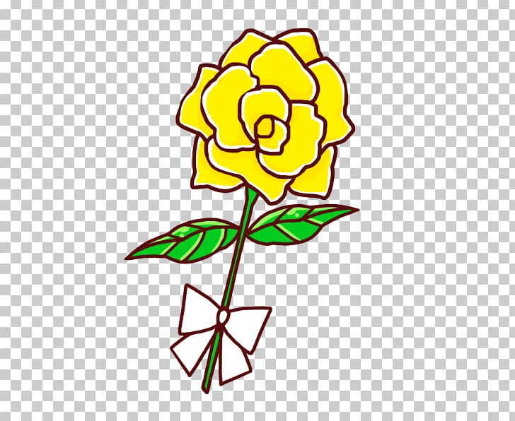 Floral Design Rose Yellow Cut Flowers Father's Day PNG, Clipart, Cut Flowers, Floral Design, Rose, Yellow Free PNG Download