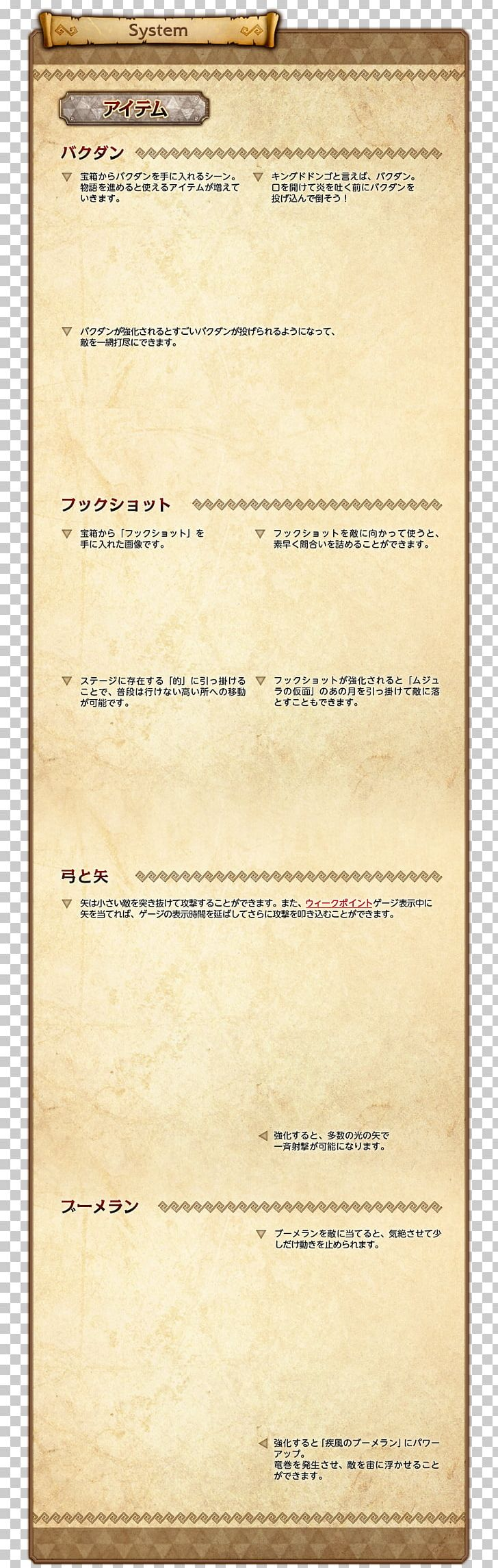 Letter PNG, Clipart, Document, Item, Letter, Others, Paper Free PNG Download