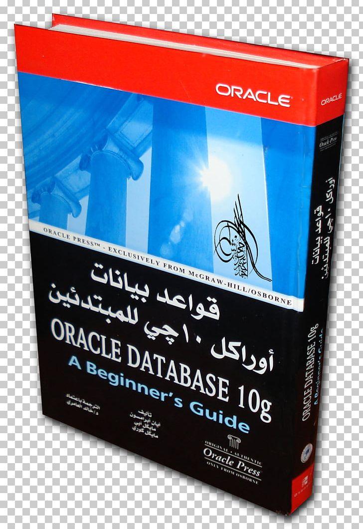 Oracle sql 10g download