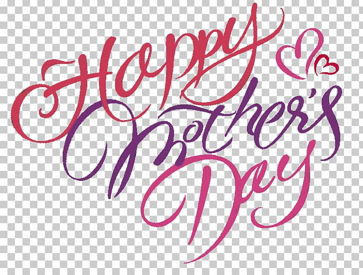 Mothers Day Valentines Day PNG, Clipart, Area, Banner, Brand, Calligraphy, Child Free PNG Download