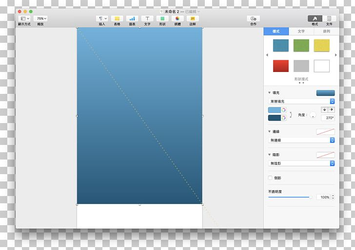 Программа colorize скачать приложение для зарядки скачать