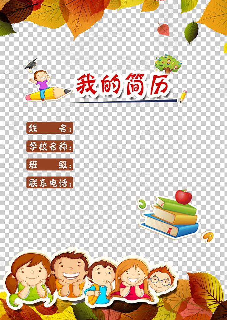 Curriculum Vitae Resume Png Clipart Area Cartoon Child Curriculum Vitae Download Free Png Download