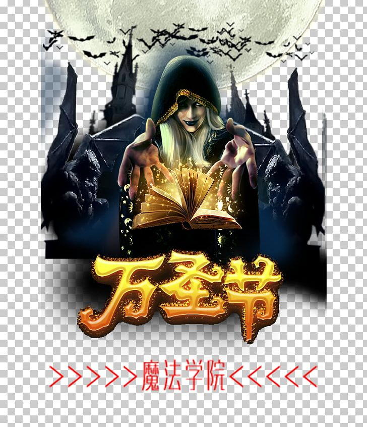 Halloween Poster Advertising PNG, Clipart, Advertising Design