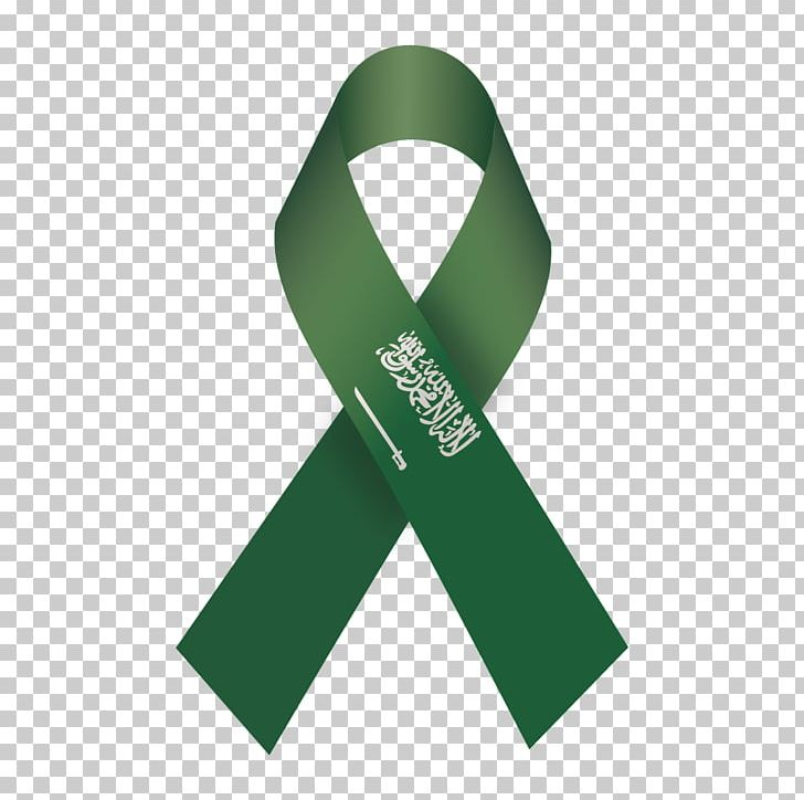 Flag Of Saudi Arabia Computer File PNG, Clipart, Aids, Awareness Ribbon, Brand, Breast Cancer, Breast Cancer Awareness Free PNG Download