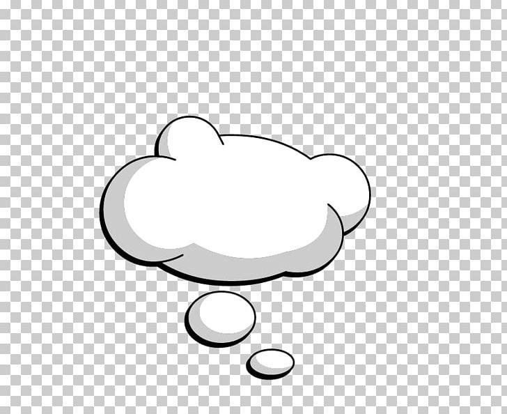 Рисунок облачно мысли маленькое