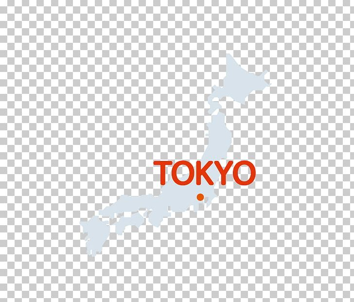 Logo Brand Font PNG, Clipart, Africa Map, Area, Asia Map, Australia Map, Brand Free PNG Download