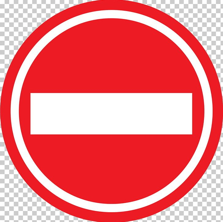 Traffic Sign Israel Stop Sign Labor PNG, Clipart, Area, Away, Brand, Circle, Crossing Guard Free PNG Download