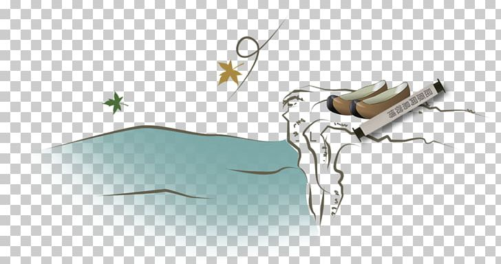 Graphic Design Bird PNG, Clipart, Angle, Animal, Art, Beak, Bird Free PNG Download