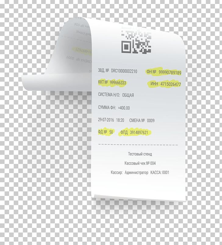 Brand Font PNG, Clipart, Art, Brand, Font, Receipt Free PNG Download