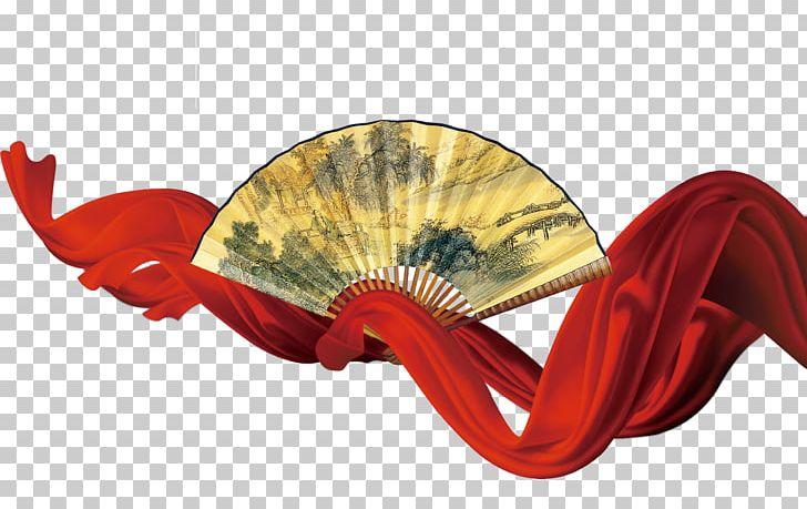 Hand Fan PNG, Clipart, Art, Decorative Arts, Dinette, Download, Encapsulated Postscript Free PNG Download
