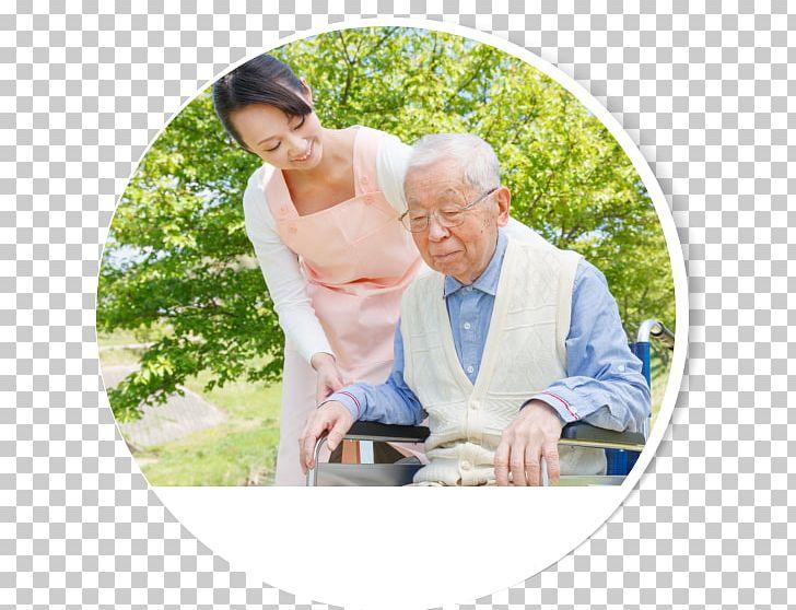 Caregiver Health Care Home Care Service Nursing Home Assisted Living PNG, Clipart, Assisted Living, Caregiver, Finger, Grass, Health Free PNG Download