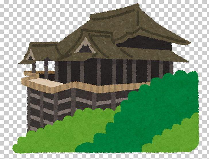 Kiyomizu-dera Kinkaku-ji 鳥辺野 清水寺 PNG, Clipart, Angle, Aterui, Buddhist Temple, Facade, Field Trip Free PNG Download