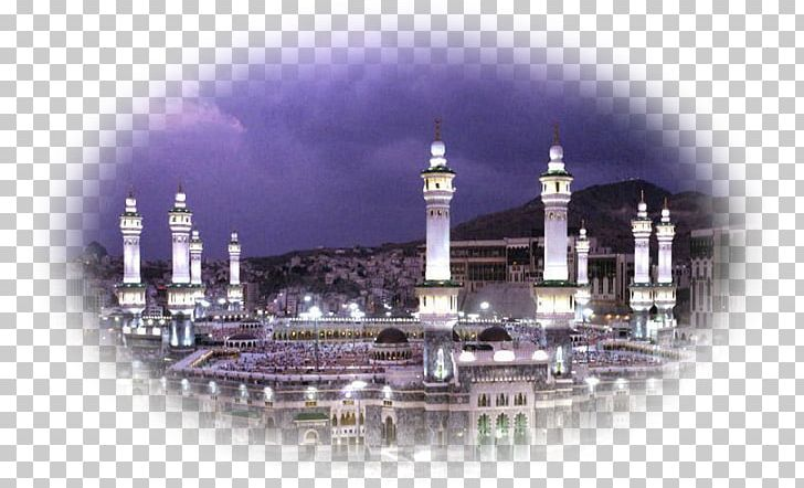 Great Mosque Of Mecca Kaaba Al-Masjid An-Nabawi Quba Mosque PNG, Clipart, Al Masjid An Nabawi, Great Mosque Of Mecca, Islam, Kaaba, Quba Mosque Free PNG Download