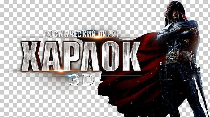 Phantom F Harlock Ii Space Pirate Captain Harlock Film Png