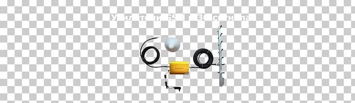 Headphones Logo Desktop PNG, Clipart, Angle, Audio, Audio Equipment, Brand, Computer Free PNG Download