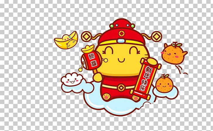 Caishen Chinese New Year Cartoon Sycee Png Clipart Area