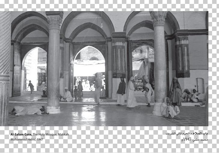 Kaaba Grand Mosque Seizure Great Mosque Of Mecca Quran Sirat-un-Nabi PNG, Clipart, Allah, Arcade, Arch, Architecture, Black And White Free PNG Download