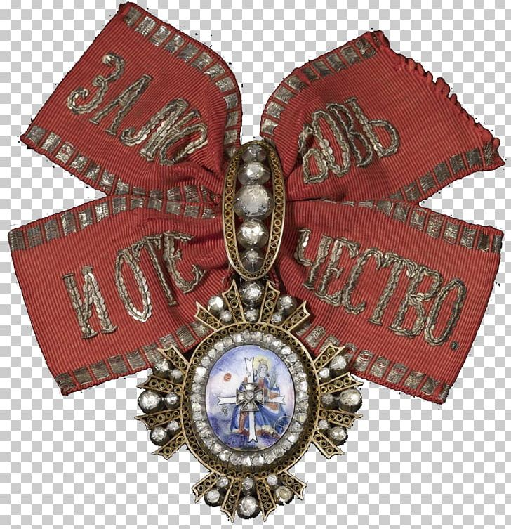 Order Of Saint Catherine The Great Martyr Russia Anugerah Kebesaran Negara PNG, Clipart, Anugerah Kebesaran Negara, Badge, Catherine Of Alexandria, Medailoi, Medal Free PNG Download