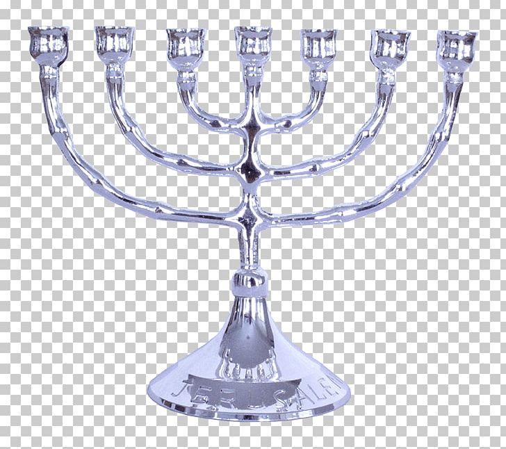 Knesset Menorah Temple In Jerusalem Hanukkah Judaism PNG, Clipart, Candle Holder, Drinkware, Hanukkah, Hebrews, Jewish Ceremonial Art Free PNG Download