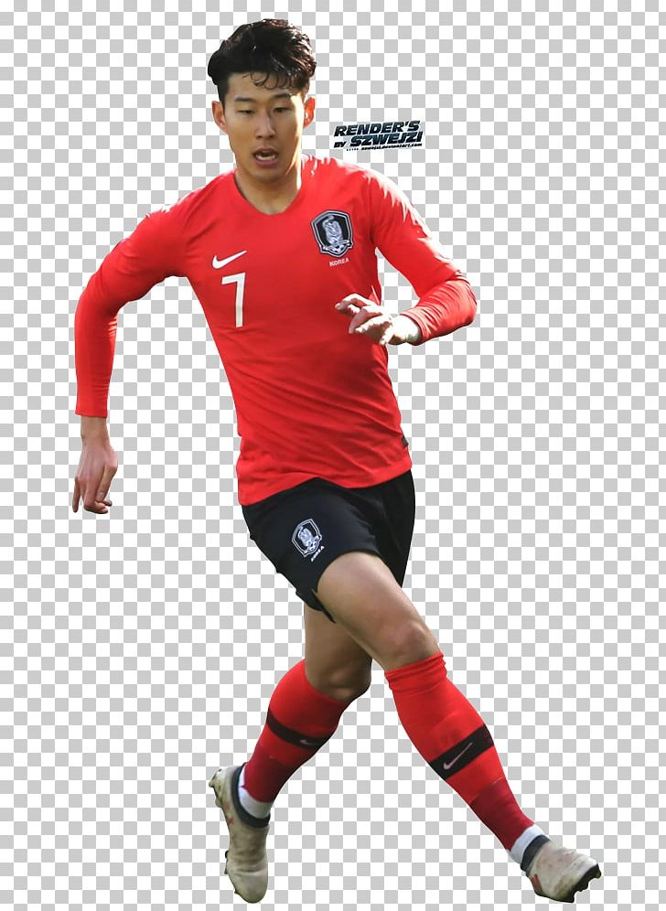 new styles 60ad4 5f922 Son Heung-min 2018 World Cup Jersey Soccer Player Football ...