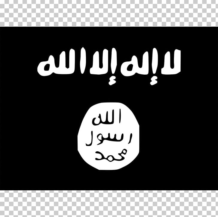 Islamic State Of Iraq And The Levant Black Standard Boko Haram Syria PNG, Clipart, Alqaeda, Area, Black, Black And White, Black Standard Free PNG Download