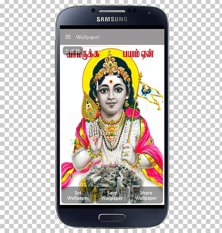 Palani Murugan Temple Kartikeya Kanda Shasti Kavasam Lord Murugan Statue Ganesha PNG, Clipart, Android, Android 10, Apk, Aptoide, Communication Device Free PNG Download