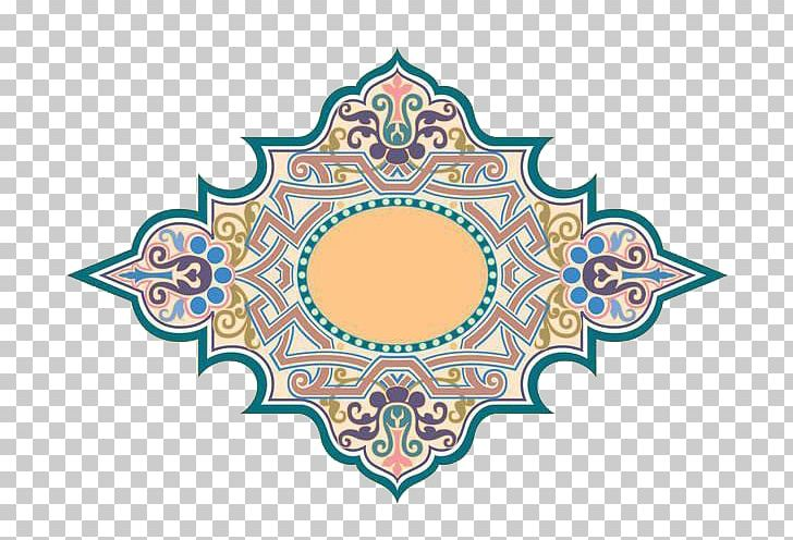 Ornament Islam Stock Photography PNG, Clipart, Christmas Decoration, Circle, Decorate, Decorative, Diamond Free PNG Download