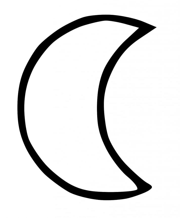 Full Moon Black And White Lunar Phase Png Clipart Area