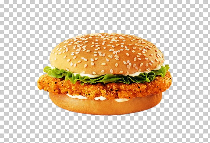 Veggie Burger Vegetarian Cuisine Hamburger Chicken Sandwich McDonald's Quarter Pounder PNG, Clipart, Burger King, Chicken Sandwich, Hamburger, Quarter Pounder, Vegetarian Cuisine Free PNG Download