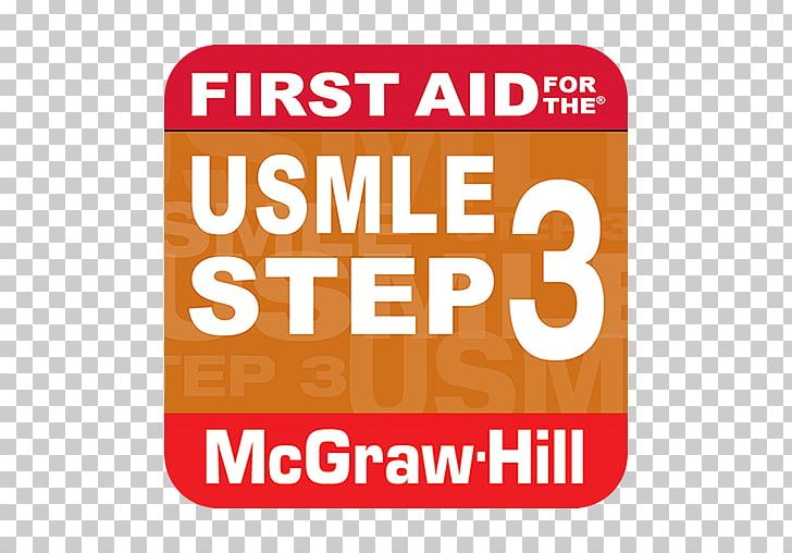 First Aid For The USMLE Step 1 2018 PNG, Clipart, 3 E, Aid, Area