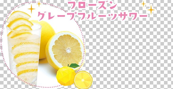 Lemonade Product Citric Acid Yellow PNG, Clipart,  Free PNG Download