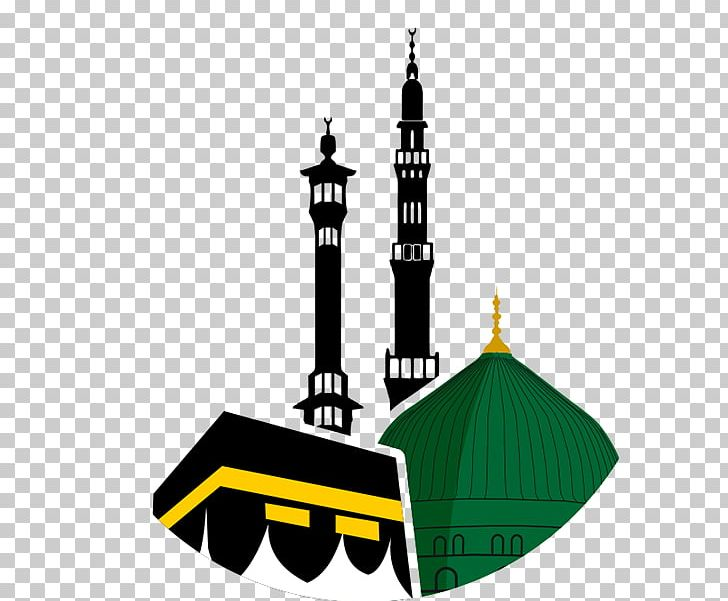 Great Mosque Of Mecca Medina Umrah Hajj Pilgr PNG, Clipart, Allah, Artwork, Economy, Great Mosque Of Mecca, Hajj Free PNG Download