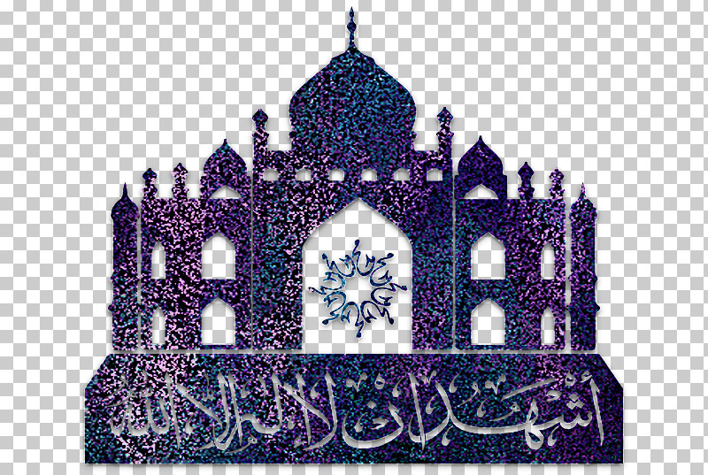 Masjid Al-haram Al Masjid An Nabawi Masjed Quba Badshahi Mosque Adhan PNG, Clipart, Adhan, Al Masjid An Nabawi, Badshahi Mosque, Fajr Prayer, Masjed Quba Free PNG Download