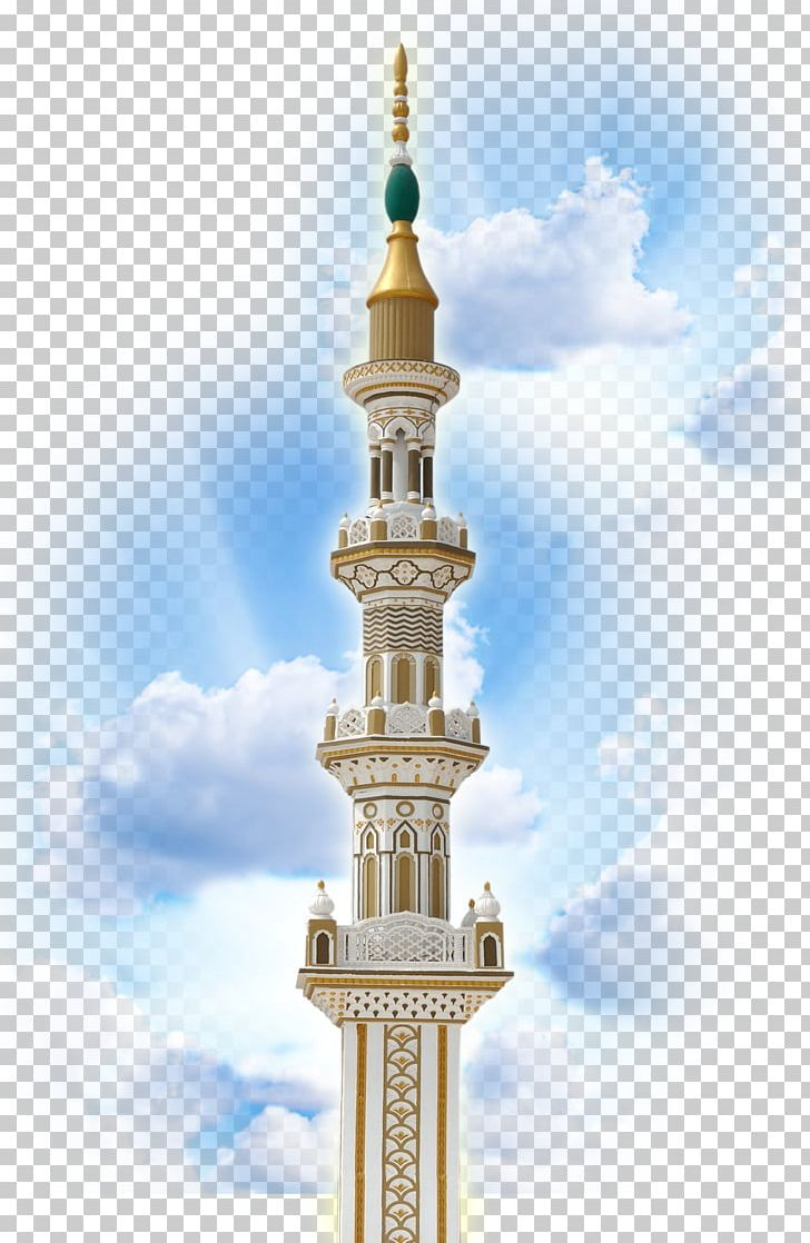 Steeple Mosque Minaret Tower Place Of Worship PNG, Clipart