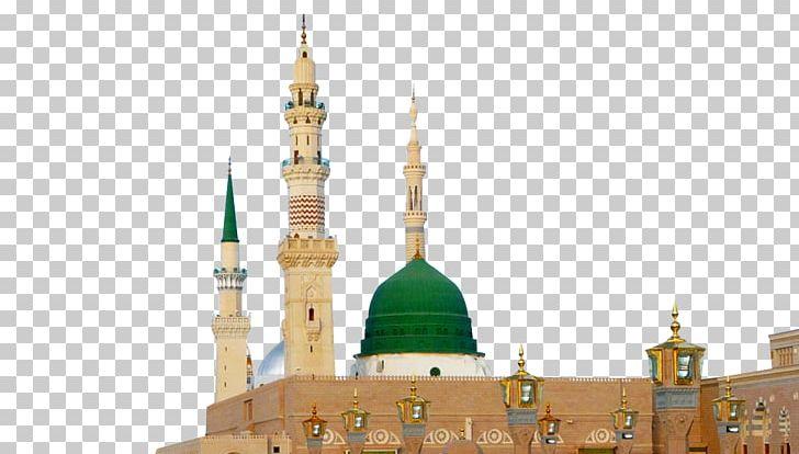 Mecca Medina Sunnah Umrah Hajj PNG, Clipart, Building, Daw, Dome, Durood, Hajj Free PNG Download