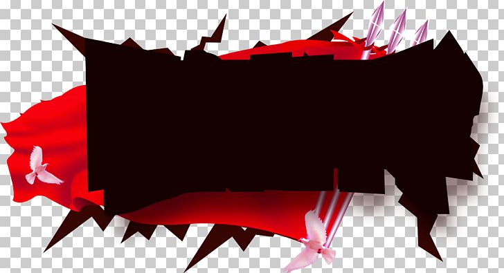 Explosion Irregular Text Box Png Clipart Black And Red