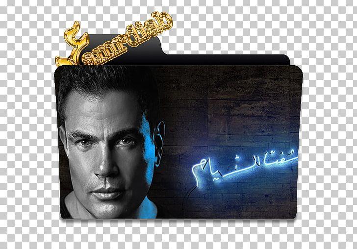 amr diab gamalo mp3 download