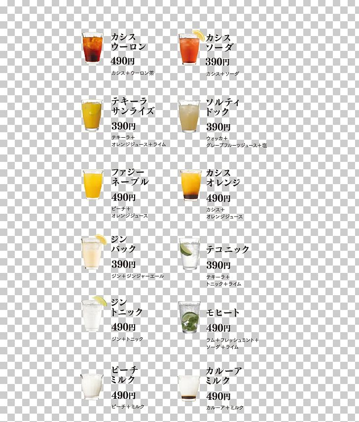 Cocktail Font PNG, Clipart, Cocktail, Drink, Food, Juice Free PNG Download