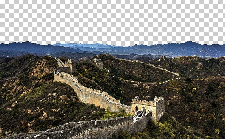 Great Wall Of China Baidu Knows PNG, Clipart, Buildings, China, China Vector, Encapsulated Postscript, Famous Free PNG Download