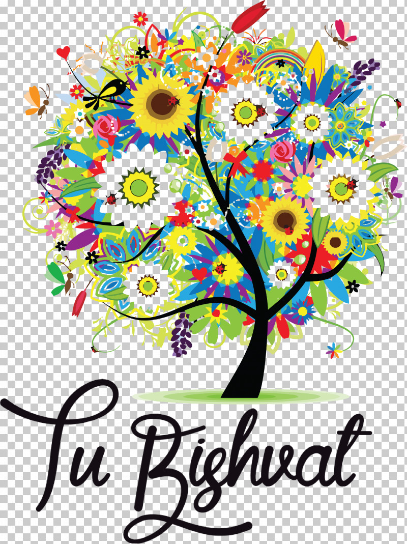 Tu BiShvat Jewish PNG, Clipart, Abstract Art, Canvas, Crossstitch, Drawing, Jewish Free PNG Download